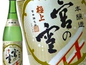 日本酒・洋酒